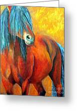Stallions Concerto  Greeting Card