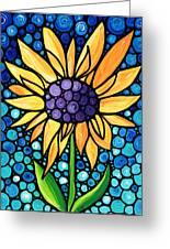 Standing Tall - Sunflower Art By Sharon Cummings Greeting Card