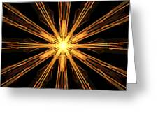 Star Burst Greeting Card