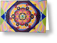 Star Mandala Greeting Card