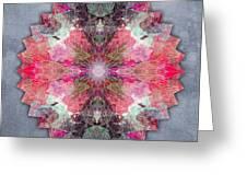 Star Mandala B Greeting Card