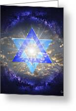 Star Of David And The Milky Way Greeting Card