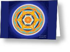 Star Of Energy Greeting Card