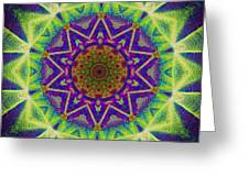 Star Of Life Greeting Card