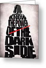 Star Wars Inspired Darth Vader Artwork Greeting Card