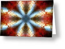 Starburst Galaxy M82 V Greeting Card