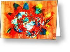 Starburst Nebula Greeting Card