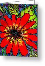 Starchild Greeting Card