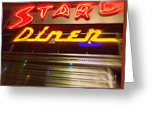 Stardust Diner - New York City Greeting Card