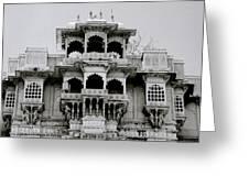 Stark Udaipur Greeting Card