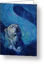 Starry Night Van Gogh Bear Greeting Card
