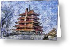 Starry Starry Pagoda Night Greeting Card