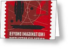 Starschips 02-poststamp - Battlestar Galactica Greeting Card