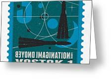 Starschips 03-poststamp - Vostok Greeting Card by Chungkong Art