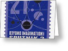 Starschips 21- Poststamp - Sputnik 2 Greeting Card by Chungkong Art