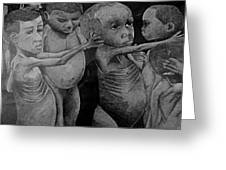 Starving Children Awaiting Relief Food Greeting Card