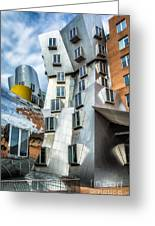 Stata Building 1 Greeting Card