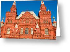 State Museum Of Russian History - Square Greeting Card