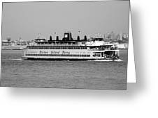 Staten Island Ferry In Black And White Greeting Card