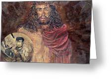 Station I Jesus Is Condemned To Death Greeting Card