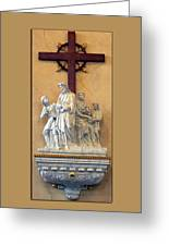 Station Of The Cross 01 Greeting Card