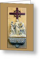 Station Of The Cross 10 Greeting Card