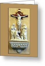 Station Of The Cross 12 Greeting Card