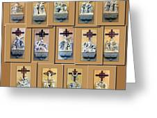 Stations Of The Cross Collage Greeting Card