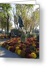 Statue And Flower Bed Across The Street From The Grand Palais Off Of Champs Elysees Greeting Card