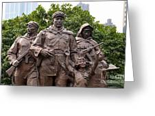 Statue Depicting Glory Of Chinese Communist Party Shanghai China Greeting Card
