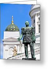 Statue Of Alexander II Greeting Card