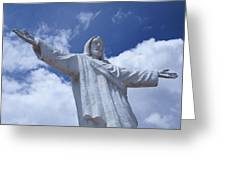 Statue Of Jesus Christ In Cusco Greeting Card