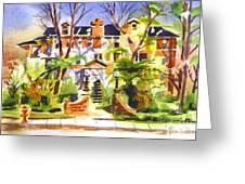 Ste Marys Of The Ozarks Hospital Greeting Card