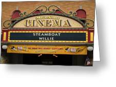 Steam Boat Willie Signage Main Street Disneyland 02 Greeting Card