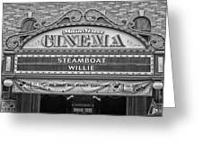 Steam Boat Willie Signage Main Street Disneyland Bw Greeting Card