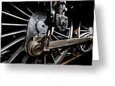 Steam Train Wheels Close Up Greeting Card