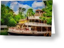 Steamboat  Hdr Greeting Card