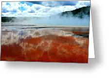 Steamy Springs Greeting Card