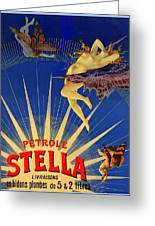 Stella Petrol Greeting Card