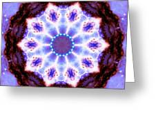 Stellar Spiral Eagle Nebula I Greeting Card