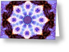 Stellar Spiral Eagle Nebula II Greeting Card