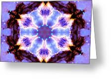 Stellar Spiral Eagle Nebula IIi Greeting Card