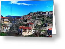 Stemnitsa - Greece Greeting Card