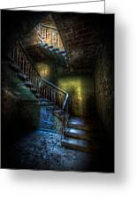 Step Into The Light Greeting Card
