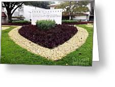 Stephen Circle Gardens 3 Greeting Card