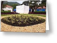 Stephen Circle Gardens 6 Greeting Card