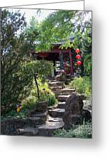Stepping Into Harmony Greeting Card
