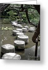 Stepping Stone Kyoto Japan Greeting Card