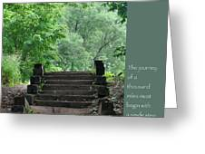 Steps And Lao Tzu Quote Greeting Card