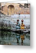Stepwell Reflections Greeting Card